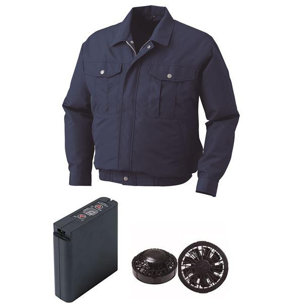 空調服 ポリエステル製ワーク空調服 大容量バッテリーセット ファンカラー:ブラック 0540B22C14S4 【カラー:ダークブルー サイズ:2L 】