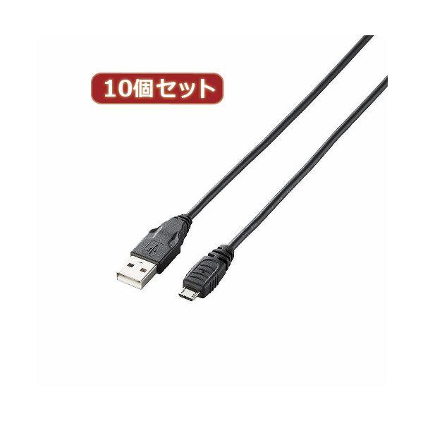 10個セット エレコム MicroUSB(AMicroB)ケーブル GM-U2CAMB15BKX10