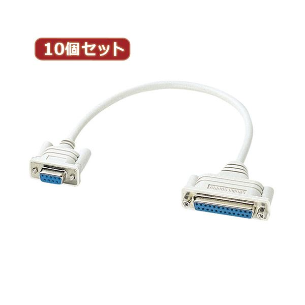 10個セットサンワサプライ RS-232C変換ケーブル0.2m KRS-9F25F02KX10