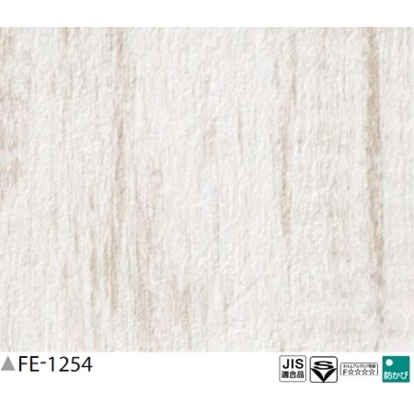 【マラソンでポイント最大43倍】木目調 のり無し壁紙 サンゲツ FE-1254 93cm巾 30m巻