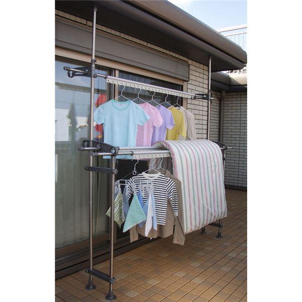 ステンレス製ベランダ物干しスタンド/洗濯物干し 【Wポール支柱】 高さ205~300cm