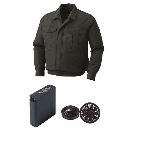 空調服 ポリエステル製ワーク空調服 大容量バッテリーセット ファンカラー:ブラック 0540B22C69S2 【カラー:チャコール サイズ:M 】