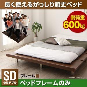 すのこベッド セミダブル レギュラー【フレームのみ】フレームカラー:ウォルナットブラウン 頑丈デザインすのこベッド RinForza リンフォルツァ