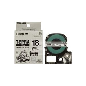 【マラソンでポイント最大43倍】(業務用30セット) キングジム テプラ PROテープ/ラベルライター用テープ 【強粘着/幅:18mm】 ST18KW 透明