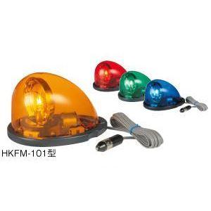 【マラソンでポイント最大43倍】パトライト(回転灯) 流線型回転灯 HKFM-101 DC12V 黄【代引不可】