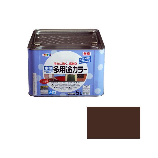 【マラソンでポイント最大43倍】アサヒペン AP 水性多用途カラー 5L こげ茶