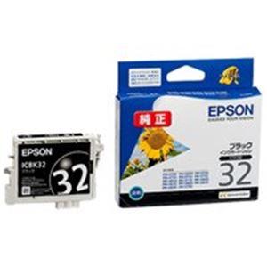 【マラソンでポイント最大43倍】(業務用40セット) EPSON エプソン インクカートリッジ 純正 【ICBK32】 ブラック(黒)