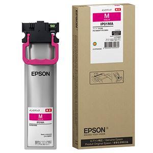エプソン ビジネスインクジェット用 インクパック(マゼンタ)/約3000ページ対応