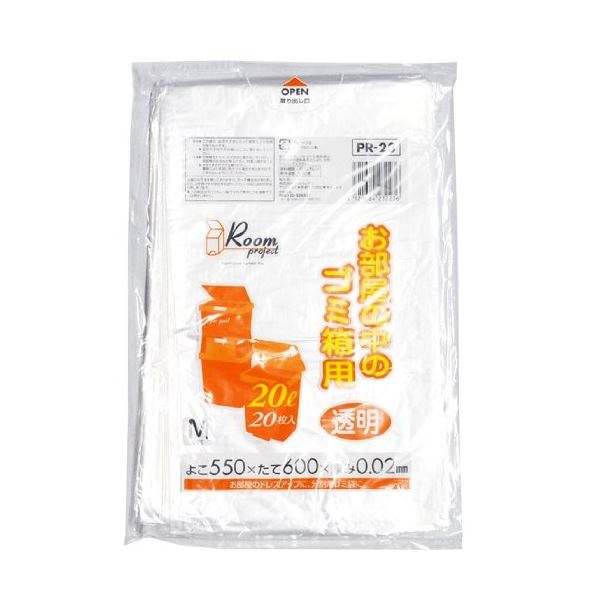 【スーパーセールでポイント最大44倍】ゴミ箱用M20L 20枚入02LLD+メタロセン透明 PR23 (50袋×5ケース)250袋セット 38-334