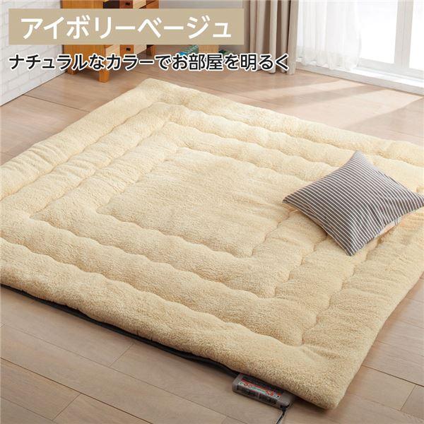 ふっかふか ラグマット/絨毯 【アイボリーベージュ ボリュームタイプ 2畳用 190cm×190cm】 正方形 ホットカーペット 床暖房可