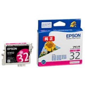 (業務用40セット) EPSON エプソン インクカートリッジ 純正 【ICM32】 マゼンタ