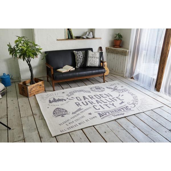 ゴブランシェニール ラグマット/絨毯 【190cm×190cm チャコール】 正方形 洗える スミノエ 『ルーラル』 〔リビング〕【代引不可】