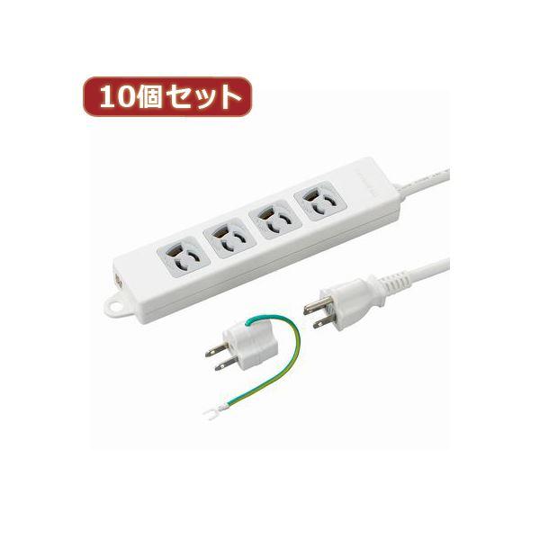 スチール机などに固定できるマグネット付。 YAZAWA 10個セット 取り付け穴付抜け止めタップ4個口 Y02EJNP405WH2PAX10