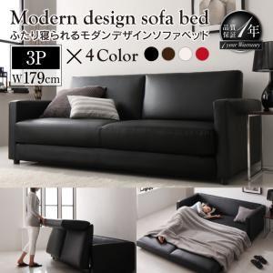 ソファーベッド 3人掛け180cm【Perwez】ブラック ふたり寝られるモダンデザインソファベッド【Perwez】ペルヴェ【代引不可】