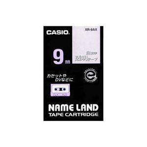 【マラソンでポイント最大43倍】(業務用50セット) カシオ CASIO 白文字テープ XR-9AX 透明に白文字 9mm