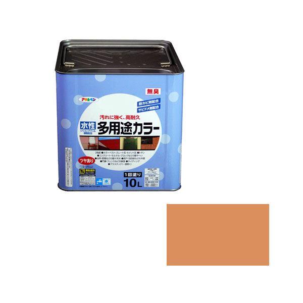 アサヒペン AP 水性多用途カラー 10L ラフィネオレンジ