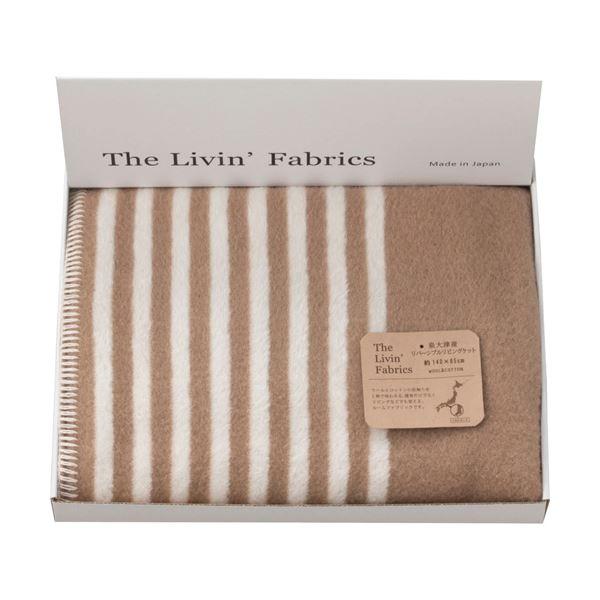 堅実な究極の The Livin The'Fabrics C8140017 泉大津産リバーシブルリビングケット Livin'Fabrics C8140017, キッチンライフ ando:9f77445e --- scottwallace.com