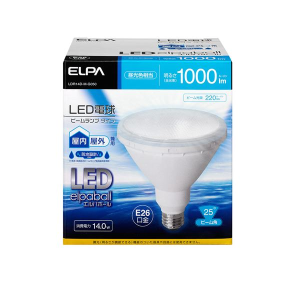 【スーパーセールでポイント最大44倍】(業務用セット) ELPA LED電球 ビーム球形 1000ルーメン E26 昼光色 LDR14D-M-G050 【×2セット】