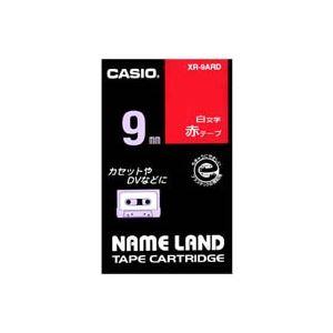 【マラソンでポイント最大43倍】(業務用50セット) CASIO カシオ ネームランド用ラベルテープ 【幅:9mm】 XR-9ARD 赤に白文字