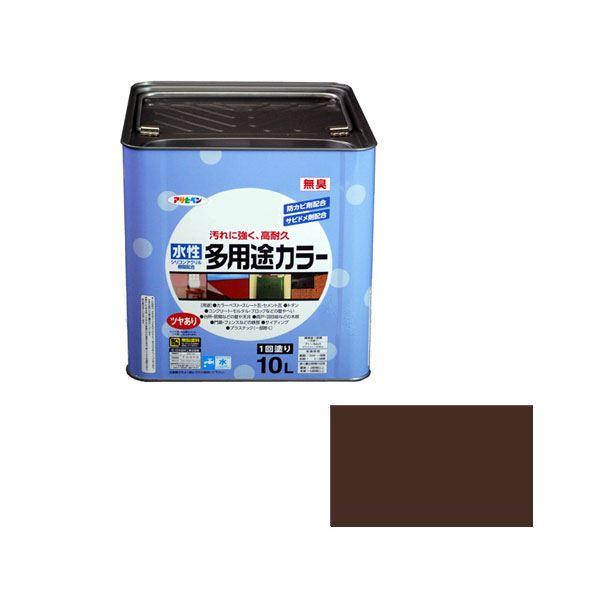 【マラソンでポイント最大43倍】アサヒペン AP 水性多用途カラー 10L こげ茶
