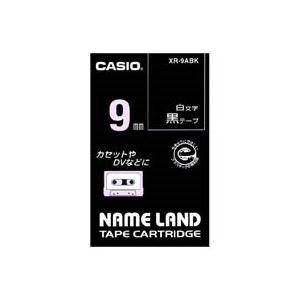 【マラソンでポイント最大43倍】(業務用50セット) CASIO カシオ ネームランド用ラベルテープ 【幅:9mm】 XR-9ABK 黒に白文字