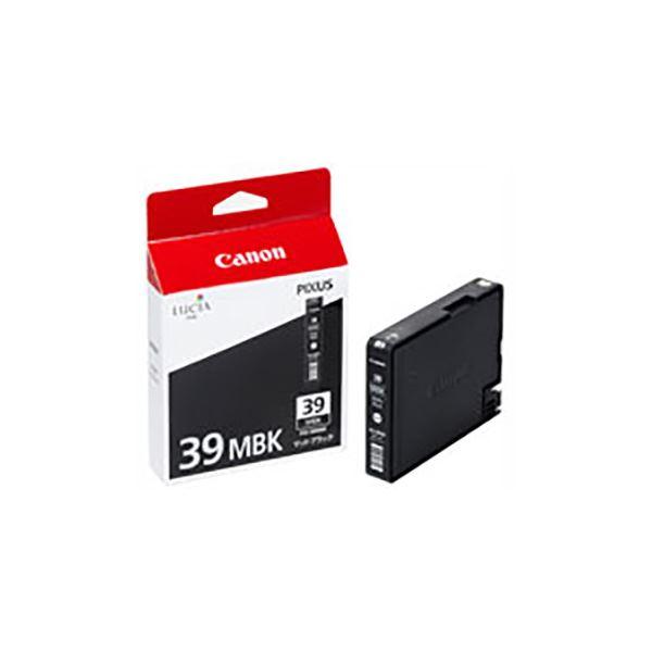 (業務用5セット) 【純正品】 Canon キャノン インクカートリッジ/トナーカートリッジ 【4856B001 PGI-39MBK マットブラック】