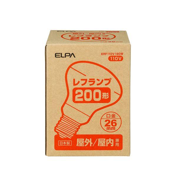 【スーパーセールでポイント最大44倍】(業務用セット) ELPA 屋外用レフランプ 180W形 E26 ERF110V180W 【×5セット】