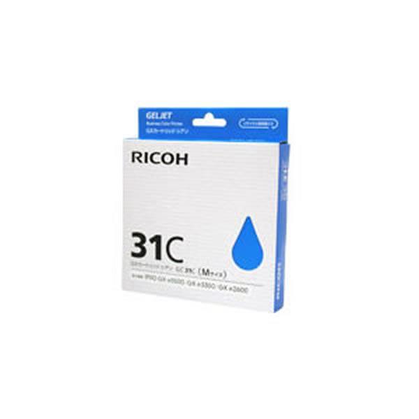 【業務用5セット】【純正品】 RICOH リコー インクカートリッジ/トナーカートリッジ 【GC31C C シアン】 ×5セット