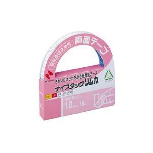 【スーパーセールでポイント最大44倍】(業務用100セット) ニチバン ナイスタック リムカ NW-R10 10mm×18m