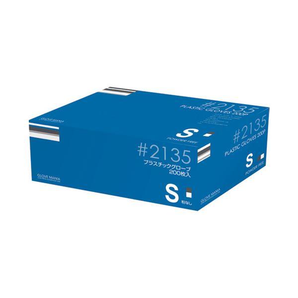 【マラソンでポイント最大43倍】川西工業 プラスチックグローブ #2135 S 粉なし 15箱