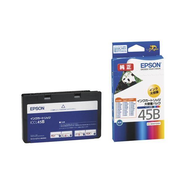(まとめ) エプソン EPSON インクカートリッジ カラー(4色一体型) 大容量タイプ ICCL45B 1個 【×3セット】
