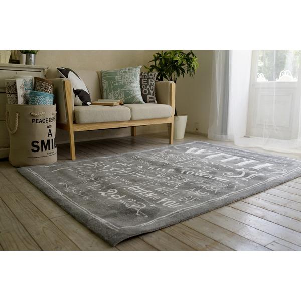 ヴィンテージ風 ラグマット/絨毯 【190cm×190cm グレー】 正方形 マイクロファイバー 『ノイル』 〔リビング〕【代引不可】