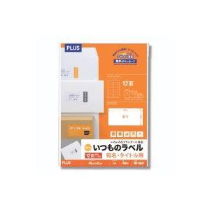 (業務用20セット) プラス いつものラベル 12面角丸ミリ100枚 ME-502T, AKIBA-HOBBY:f6b84058 --- officewill.xsrv.jp