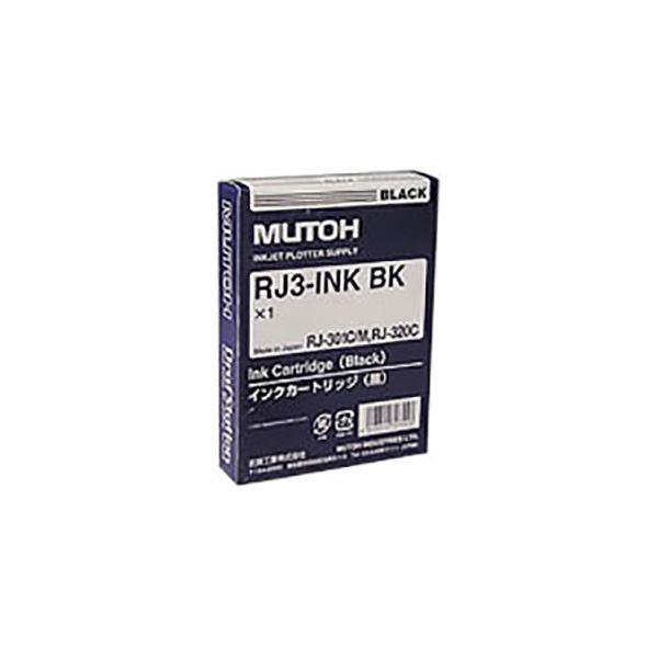 (業務用3セット) 【純正品】 MUTOH ムトー インクカートリッジ 【RJ3-INK-BK ブラック】