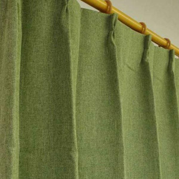 防炎・遮光カーテン/目隠し 【1枚のみ 150×225cm/グリーン】 洗える 形状記憶 無地 『ヴィーナス』