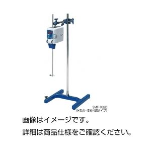 【マラソンでポイント最大43倍】デジタル撹拌器(かくはん機) SMT-103(タイマー付)