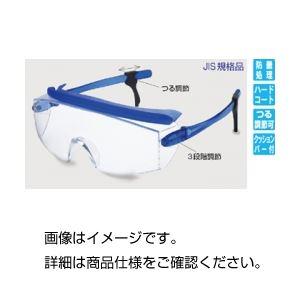 【マラソンでポイント最大43倍】(まとめ)保護メガネ 1眼型 SN-735 PET-AF【×3セット】