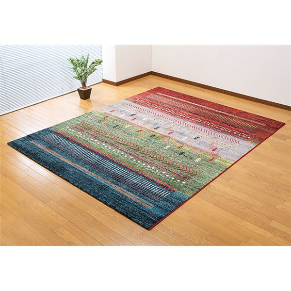 トルコ製 多色使いカーペット/ラグマット 【グラデーション柄 133×190cm】 ウィルトン織 パイル長さ:約9mm【代引不可】