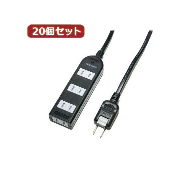ノイズフィルター付AV機器タップ。雷サージフィルター付で、接続している機器を雷から守ります。 YAZAWA 20個セット ノイズフィルター付AV機器タップ Y02KNS403BKX20