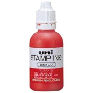 HSS55.15 赤 三菱鉛筆 (業務用100セット) 顔料スタンプインク