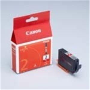 (業務用40セット) Canon キヤノン インクカートリッジ 純正 【PGI-2R】 レッド(赤)
