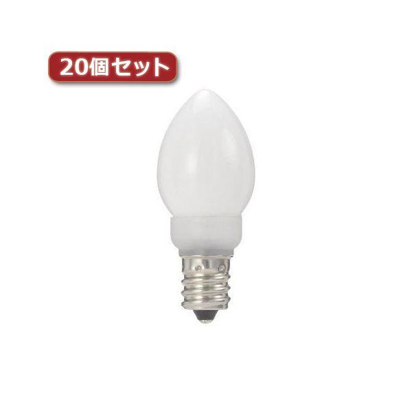 【マラソンでポイント最大43倍】YAZAWA ローソク形LEDランプ昼白色E12ホワイト20個セット LDC1NG23E12WX20