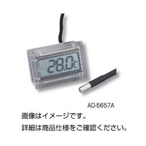 【マラソンでポイント最大44倍】(まとめ)防水型温度モジュールAD-5657A【×3セット】