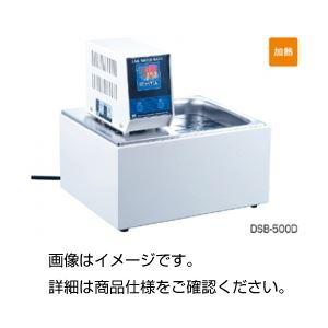 【マラソンでポイント最大43倍】デジタル恒温水槽 DSB-500D