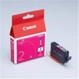 (業務用40セット) Canon キヤノン インクカートリッジ 純正 【PGI-2M】 マゼンタ