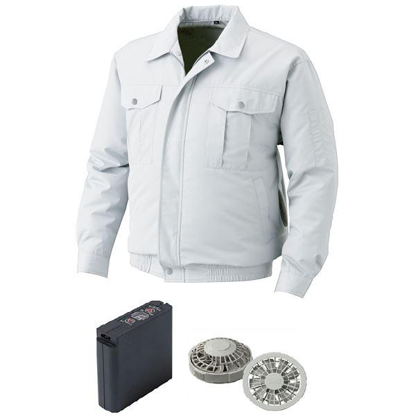 空調服 屋外作業用空調服 大容量バッテリーセット ファンカラー:グレー 0720G22C06S6 【カラー:シルバー サイズ:4L】