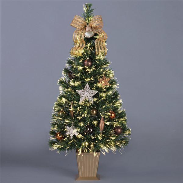 クリスマスツリー 【90cmサイズ】 Moda カッパー 『ファイバーセットツリー』 〔イベント パーティー〕