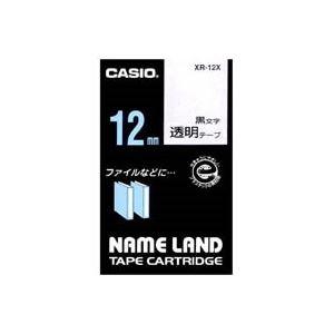(業務用50セット) カシオ CASIO 透明テープ XR-12X 透明に黒文字 12mm