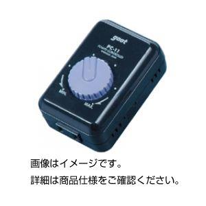 【マラソンでポイント最大43倍】(まとめ)パワーコントローラーPC-11【×3セット】