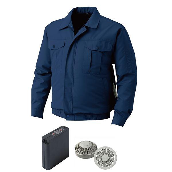 空調服 屋外作業用空調服 大容量バッテリーセット ファンカラー:グレー 0720G22C14S4 【カラー:ダークブルー サイズ:2L】